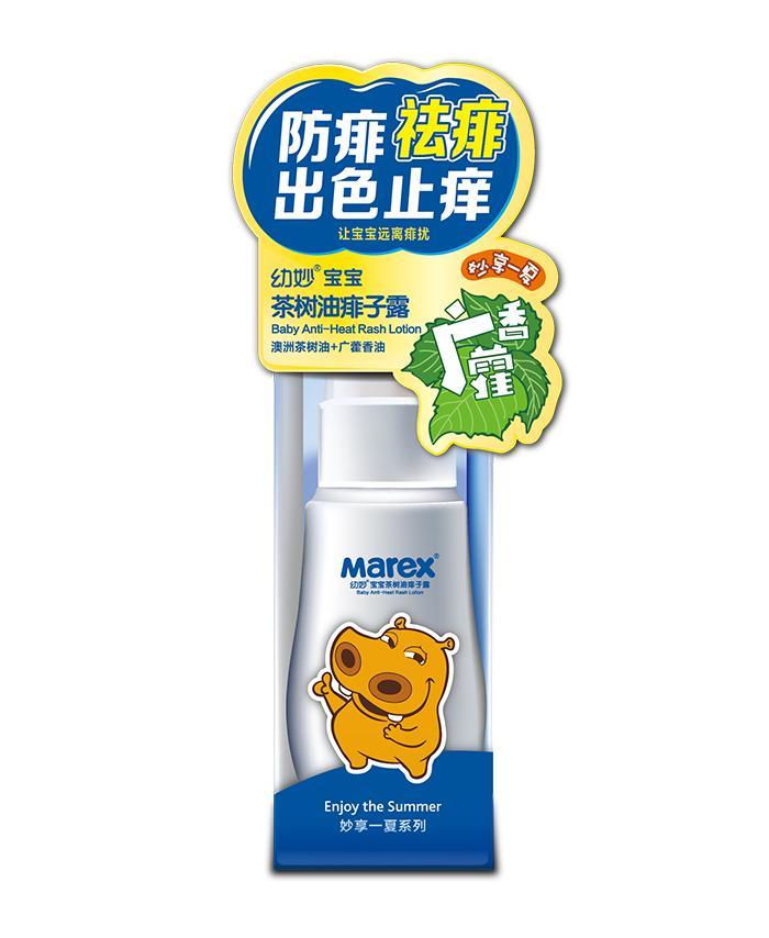 幼妙宝宝茶树油痱子露 30g