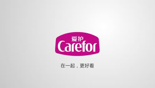 Carefor爱博体育app下载 LOGO全新升级