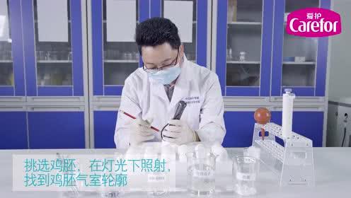 爱博体育app下载婴儿亲水洗发沐浴露 鸡胚实验无刺激